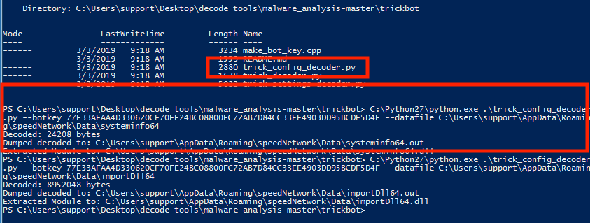 image of trick bot config modules decoder