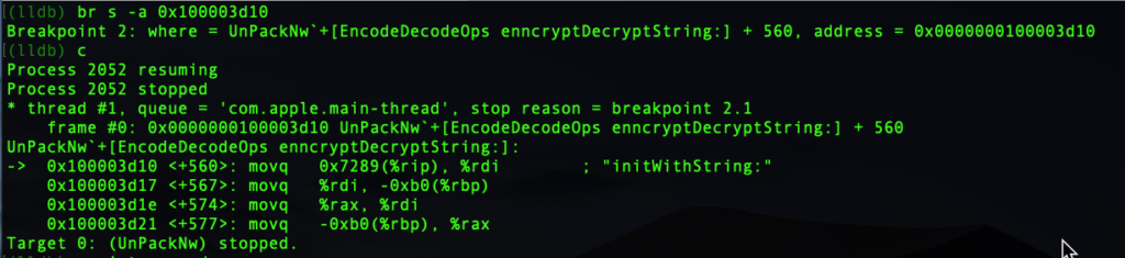 image of setting a breakpoint on an address