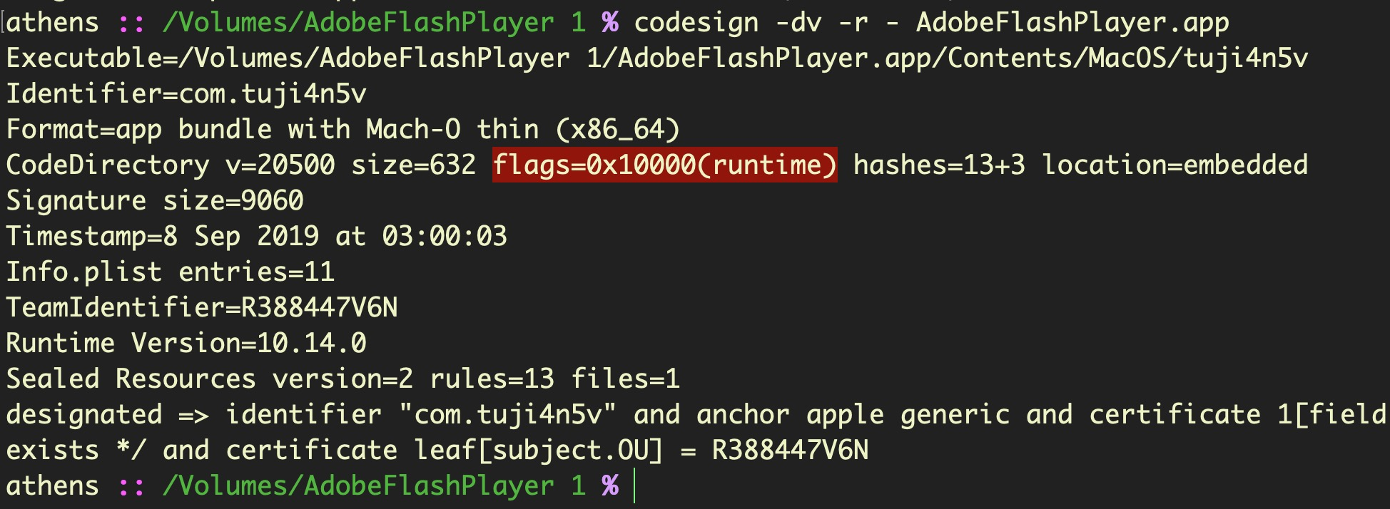 image of malware with hardened runtime