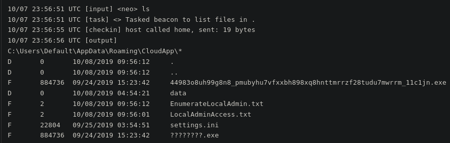 LS command issued to beacon